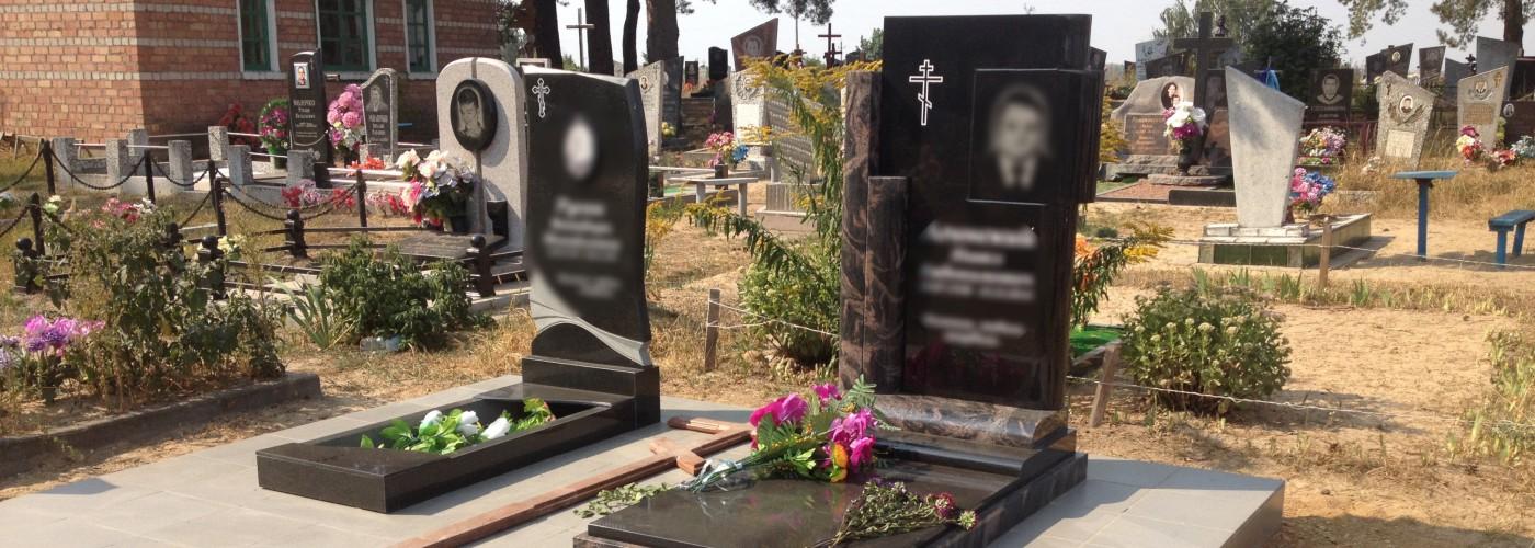 Изготовление памятники цены фото угловые оригинальные надгробные памятники екамень